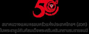 50th-ppat-02