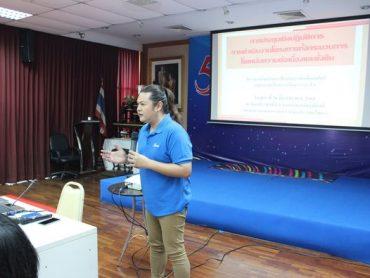 Hiv Prevention PPAT 01