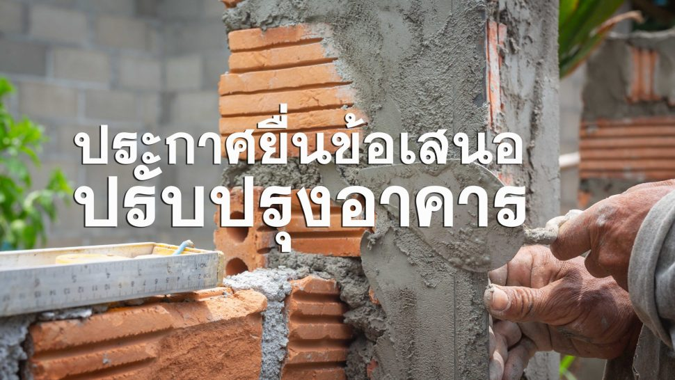 Bricklaying. Construction worker building a brick wall.