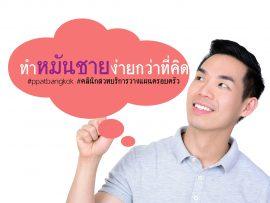 contraceptive10