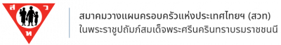 logo-ppat-large2x